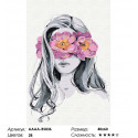 Сложность и количество цветов Девушка с розовым цветочным венком Раскраска картина по номерам на холсте AAAA-RS036