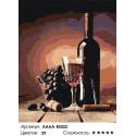 Сложность и количество цветов Полусладское вино Раскраска картина по номерам на холсте AAAA-RS022-80x100