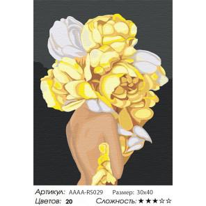 Сложность и количество цветов Девушка с цветком на голове. Желтые пионы Раскраска картина по номерам на холсте AAAA-RS029