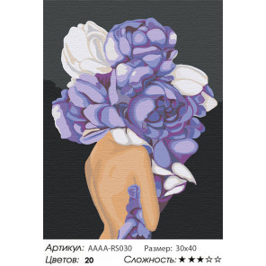 Сложность и количество цветов Девушка с цветком на голове. Сиреневые пионы Раскраска картина по номерам на холсте AAAA-RS030