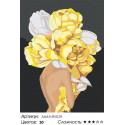 Сложность и количество цветов Девушка с цветком на голове. Желтые пионы Раскраска картина по номерам на холсте AAAA-RS029-75x10