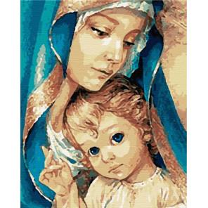 Мадонна Раскраска картина по номерам на холсте MG2148