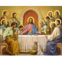 Тайная вечеря Раскраска картина по номерам на холсте MG2153
