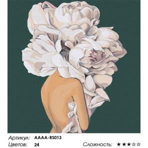 Сложность и количество цветов Девушка с цветком на голове на зеленом фоне Раскраска картина по номерам на холсте AAAA-RS013-80x