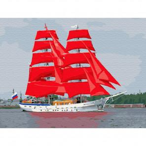 Бриг Россия Картина по номерам с цветной схемой на холсте KK0624