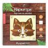 Внешний вид коробки Мудрый кот Набор для создания картины на дереве ( апликация из натурального шпона) KD0202