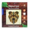 Внешний вид коробки Бурый медведь Набор для создания картины на дереве ( апликация из натурального шпона) KD0207
