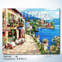 В кафе на побережье Раскраска по номерам на холсте Hobbart Lite HB4050175-LITE