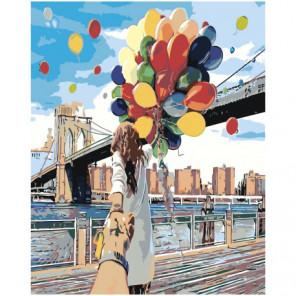 Следуй за мной. Девушка с шариками 80х100 Раскраска картина по номерам на холсте