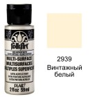 2939 Винтажный белый Для любой поверхности Акриловая краска Multi-Surface Folkart Plaid