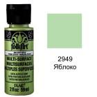 2949 Яблоко Для любой поверхности Акриловая краска Multi-Surface Folkart Plaid