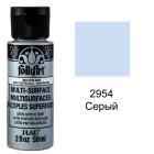 2954 Серый Для любой поверхности Акриловая краска Multi-Surface Folkart Plaid