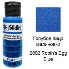 2882 Голубое яйцо малиновки 59мл Сверкающая акриловая краска Экстрим FolkArt Plaid