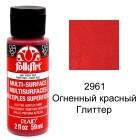 2961 Огненный красный Глиттер Для любой поверхности Акриловая краска Multi-Surface Folkart Plaid