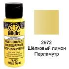 2972 Шёлковый лимон Перламутр Для любой поверхности Акриловая краска Multi-Surface Folkart Plaid