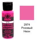 2974 Розовый Неон Для любой поверхности Акриловая краска Multi-Surface Folkart Plaid