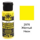 2976 Жёлтый Неон Для любой поверхности Акриловая краска Multi-Surface Folkart Plaid