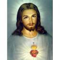 Сердце Иисуса Алмазная вышивка (мозаика) Гранни