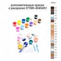Дополнительные краски для раскраски KTMK-4545451