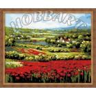 Маковое поле Раскраска по номерам акриловыми красками на холсте Hobbart