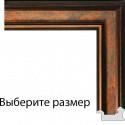 Выберите размер Fiona Рамка багетная для картины на подрамнике и на картоне