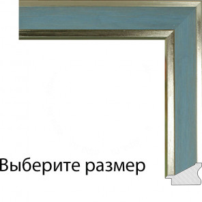 Выберите размер Kimberly Рамка багетная для картины на подрамнике и на картоне