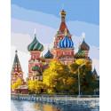 Вид на Кремль с реки Раскраска картина по номерам на холсте GX36921