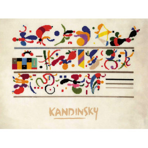Последовательность по мотивам картины В.Кандинского Набор для вышивания Риолис 0080 РТ