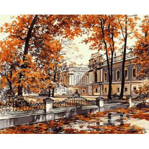 Мариинский дворец Раскраска картина по номерам на холсте Z-GX8085