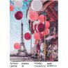 Сложность и количество цветов На карусели в Париже Раскраска картина по номерам на холсте GX24914