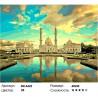 Сложность и количество цветов Белая мечеть в г. Болгар Раскраска картина по номерам на холсте МСА622