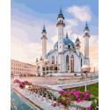 Мечеть Кул-Шариф в Казани Раскраска картина по номерам на холсте МСА623