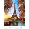 Сложность и количество цветов Осенний Париж Раскраска картина по номерам на холсте МСА656