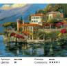 Сложность и количество цветов Вилла у воды Раскраска картина по номерам на холсте MCA786