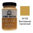34155 Винтажный горчичный Home Decor Акриловая краска FolkArt Plaid