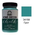 34158 Грот Home Decor Акриловая краска FolkArt Plaid