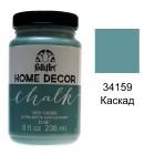 34159 Каскад Home Decor Акриловая краска FolkArt Plaid