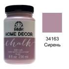 34163 Сирень Home Decor Акриловая краска FolkArt Plaid