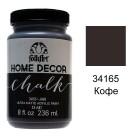 34165 Кофе Home Decor Акриловая краска FolkArt Plaid