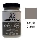 34168 Замок Home Decor Акриловая краска FolkArt Plaid