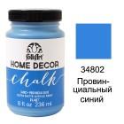 34802 Провинциальный синий Home Decor Акриловая краска FolkArt Plaid