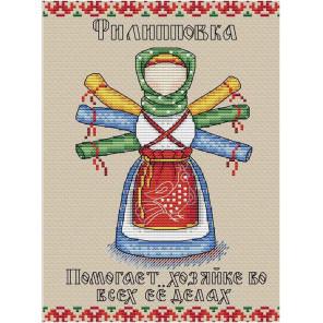 Филипповка. Славянский оберег Набор для вышивания МП Студия М-194