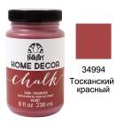 34994 Тосканский красный Home Decor Акриловая краска FolkArt Plaid