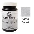 34856 Серый Морилка FolkArt Home Decor Plaid