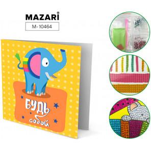 Будь собой Алмазная мозаика открытка своими руками Mazari M-10464