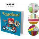 Поздравляю! Алмазная мозаика открытка своими руками Mazari M-10463