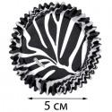 Чёрно-белая зебра Набор бумажных форм для кексов Wilton ( Вилтон )