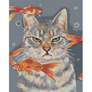 Недовольный кот и рыбки Раскраска картина по номерам на холсте AAAA-RS067