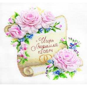 Свадебная метрика. Летопись счастья Набор для вышивания счетным крестом и лентами Многоцветница МЛН-10
