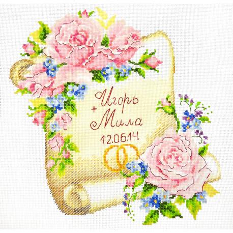 Свадебная метрика. Летопись счастья Набор для вышивания Многоцветница МКН 29-14